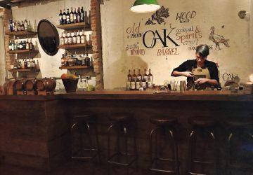 Oak: Um ótimo Bar De Coquetel Dentro De Um ótimo Bar De Cerveja
